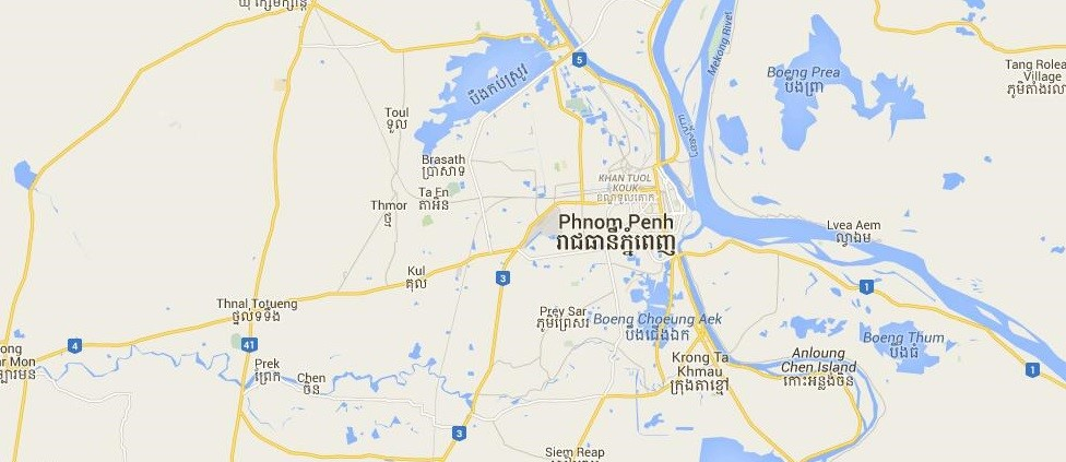 Phnom Penh Conference